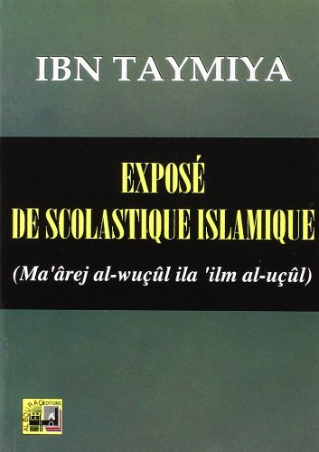 expos-de-scolastique-islamique