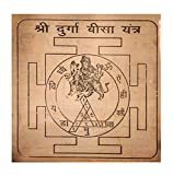 #6: Grace Collections Pure Copper, Artisan Crafted, Handmade, Shree Durga Beesa Yantra to Attain Desire and Conquer Enemies ( Square, Mettalic, 8 cms x 8 cms)