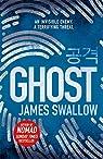 Ghost par Swallow