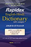 Rapidex English - Hindi Dictionary with Usages
