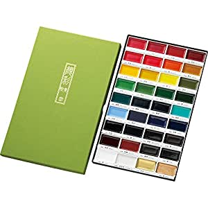 Kuretake Gansai Tambi Japanese Watercolour Paints (36 Colour Set)