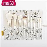 MSQ 9 stücke Blume Yang make-up pinsel set niedliche kleine frische make-up werkzeuge für anfänger neun volle make-up-tools geprägte make-up lagerung eimer , STB09W3