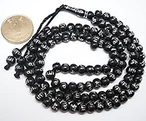 Gravure Allah islamique musulman Tasbih 99noir cadeau chapelet chapelet noir & # x627; & # X644; & # X644; & # x647;