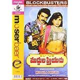 Block Buster- Muddula Priyudu