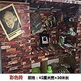 lsaiyy Estudiante Universitario Dormitorio Papel Pintado Autoadhesivo de PVC Papel Pintado Autoadhesivo Impermeable Papel Tapiz - 45cmx10m