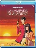Lupin III - La Lampada Di Aladino (Blu-Ray)