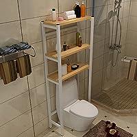 RUGAI-UE Wc rack estantería de baño estante de aterrizaje, 65*29*167cm,el roble blanco - mueblesdebanoprecios.eu - Comparador de precios