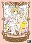 Card Captor Sakura Nouvelle édition Tome 1