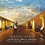 Farsi Nordic Praise, سرودھای پرستشی بزبان فارسی