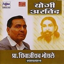 Yogi Arvind (Vyakhyan)