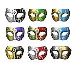 TANKASE 9pcs fijó las máscaras venecianas de las mascaradas de las mascaradas del carnaval Party el accesorio