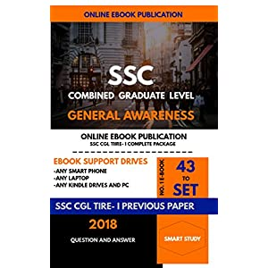 SSC CGL TRIE – I Online Examination 2018: [General Awarence]