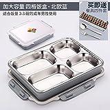 Luckyfree Lunchboxen Mittagessen 304 Edelstahl Bento Boxen für Studierende Erwachsene Kinder das Essen bei einem Picknick Container, Kapazität von vier Gitterboxen Blau erhöhen