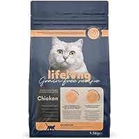 Marque Amazon - Lifelong - Aliment complet pour chat sans céréale, élaboré avec de la viande fraîche de poulet - 1,5 kg