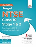 #2: Target NTSE Class 10 Stage 1 & 2  Solved Papers (2010 - 18) + 5 Mock Tests (MAT + LCT + SAT)