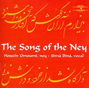 The Song of the Ney: Persian Classical Music