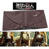CoolChange Cinturón de la serie Ataque a los titanes en piel PU marrón / cinturón Cosplay del ejercito
