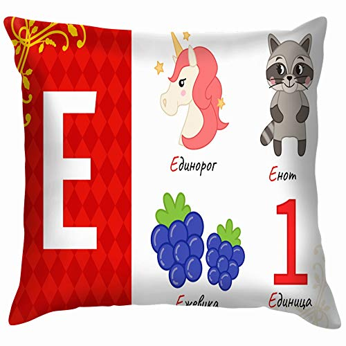 beautiful& Letter Russian Alphabet Set Cute Education ABC Cotton Linen Home Decorative Throw Pillow Case Cushion Cover for Sofa Couch 18X18 Inch