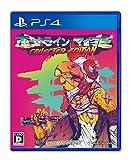 version Japonaise, neuf sous blister(boîte & notice en langue Japonaise)Jeunon zonécompatible Playstation 4    Détails  Langue(s) - Éditeur Spike Genre Action Joueur(s) - Date de sortie 2015/06/25