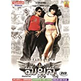 Mallanna Telugu Movie DVD with 5.1 DTS Digital Surround Sound