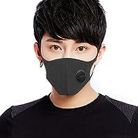 Preisvergleich für Erwachsene PM 2,5Pollen Staub Maske waschbar Anti-Fog Anti Staub Filter Cechya Mund Maske Gesicht Schwamm 3D...