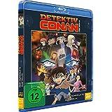 Detektiv Conan - 20. Film: Der dunkelste Albtraum