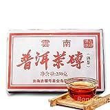 mark8shop 250g Sieben Jahren Yunnan menghai Raw B.-erh-Reif verwendet gekocht Old Tee