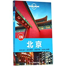 Lonely Planet Lonely Planet Travel Guide Series: Beijing(Chinese Edition)