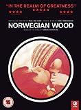 Norwegian Wood [DVD] by Rinko Kikuchi