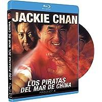 Los Piratas Del Mar De China Blu Ray
