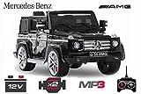 Lizenz Kinderauto Mercedes - Benz G55 AMG // 2 x 35W 12V MP3 RC Elektroauto Kinderfahrzeug Ferngesteuert Elektro Auto (Schwarz) 1191153