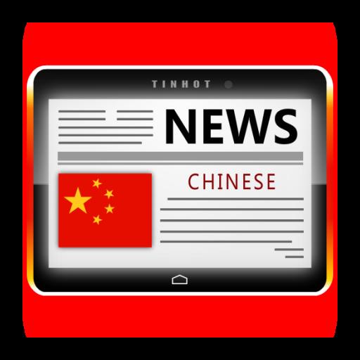 china-news