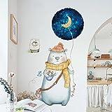 WandSticker4U- XL Wandtattoo Kinderzimmer BÄR mit Mondschein | Wandbild: 137x88 cm | Wandsticker Bärchen Mond Aufkleber-Wand-Deko Schmetterlinge Blumen Vogel Babyzimmer Kinder