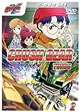 Crush Gear Turbo, Vol. 02 [2 DVDs]