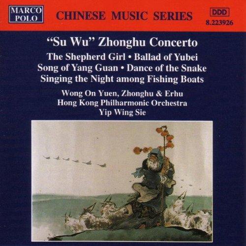 Su Wu Zhonghu Konzert
