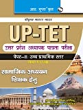 UP-TET: Paper-II Upper Primary Level for Social Studies Teachers Guide (Popular Master Guide)
