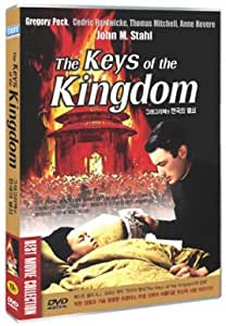 The Keys Of The Kingdom (1944) All Region DVD (Region 1,2,3,4,5,6 Compatible). Starring Gregory Peck, Vincent Price, Roddy McDowall, Anne Revere...