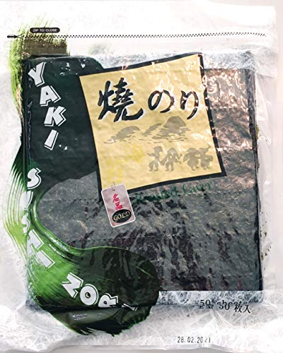 Yakinori Premium Gold, Noriblätter, Nori, Seetang, geröstet, für Sushi, ganzes 50 Blatt, 1er Pack (1 x 125 g) (Seetang-blätter Sushi Für)