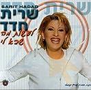 Sarit Hadad