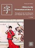 Chinesische Elementarzeichen 2 - Übungsbuch der Schriftzeichen und Vokabeln des neuen HSK 2