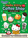 Hello Kitty Coffee Shop Cafe Re-Ment miniature blind box