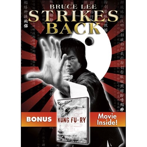 Bild von Bruce Lee Strikes Back with Bonus Film: Kung Fu-ry
