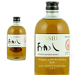 Personalised Akashi Blended 50cl Engraved Whiskey Gift Bottle by Akashi