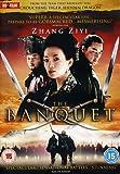 The Banquet [2006] [DVD]