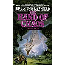 Deathgate 5: Hand of Chaos 5 (Death Gate Cycle (Paperback))