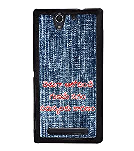 Telugu Quote on Jean Back Case Cover for SONY XPERIA C4