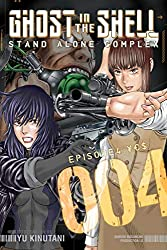 Ghost in the Shell: Stand Alone Complex 4 (Ghost in the Shell: SAC, Band 4)