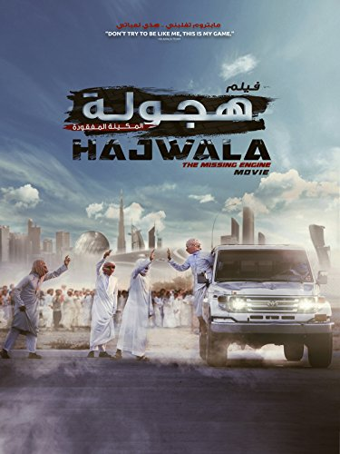 Hajwala: The Missing Engine Cover