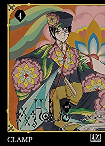 xxxHolic Rei Edition simple Tome 4