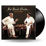 #2: Record - Koi Baat Chale